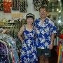 ハワイ、オアフ島