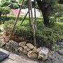 庭石積状況