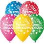 """balon """"W Dniu Urodzin"""" 2 zł / szt lub 5 zł z helem"""