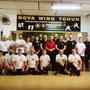 Wing Chun Wuyi Chiclana de la Frontera