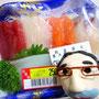 閉店間際のスーパーで¥500の刺身詰め合わせを半額で購入
