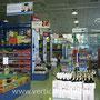 оформление внутреннего пространства супермаркета