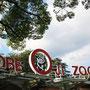 神戸市立王子動物園の入口