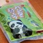 「パンダの鼻くそ」王子動物園おみやげの黒豆のおかし