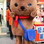 ぱすくま(世界ゆうびんでーに)日本郵便株式会社