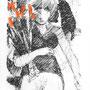 Voeux - Encre de chine - circa 1982 - 23,2 x 12,5 cm - ©Adagp Paris 2014