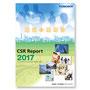 鴻池組 2017年度CSRレポート 表紙 デザイン案