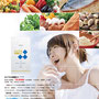 健康食品「ロイヤル核酸EX」パンフレット