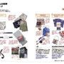 旅行ガイド「ことりっぷ京都」