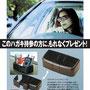 香川トヨペット 企画DM販促物