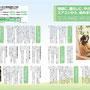 家電量販店ジョーシン「エアコンカタログ」記事抜粋