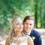 Hochzeitslocation Emmendingen