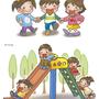 「幼児のイラスト」2013年、Photoshop
