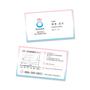 Support center「OHANA」 Business card