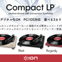 ION Audio Compact LP POP
