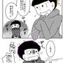 【数字松】(1/3)