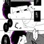 【数字松】(2/3)