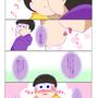 【2】一松×十四松