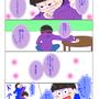 【4】一松×十四松