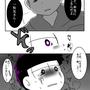 【数字松】(3/3)続かない!