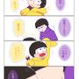 【1】一松×十四松