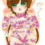 【ニャミ】ぎりぎり衣装