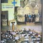 Beschriftungsarbeiten zu Spendenaktion Evangelische Kirche Görlitz