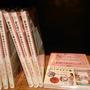 あ、坂田夏水さんの本!