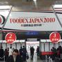 3月2日~5日  FOODEX JAPAN2010