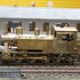 BR98 feines aus Messing