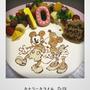 21cmキャラクターケーキ
