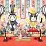 ◆ベクターイラスト(配色まで)+素材塗り加工(質感)◆3月3日雛祭り和風猫のお雛様/Cat of Japanese Doll Festival of 3rd March