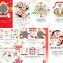 ◆ベクターイラスト(配色まで)+素材塗り加工(質感)◆2020年・令和2年子年年賀状用イラストとデザイン