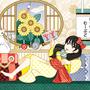 """◆ベクターイラスト(配色まで)+素材塗り加工(質感)◆引越し挨拶状兼暑中見舞い「和室少女と猫」/Moving greeting and summer greeting card """"Japanese-style girl and cat"""""""