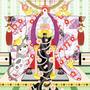 ◆ベクターイラスト(配色まで)+素材塗り加工(質感)◆和の世界でかくれんぼ