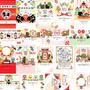 ◆ベクターイラスト(配色まで)+素材塗り加工(質感)◆2019年亥年年賀状用イラストとデザイン