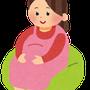 妊娠 主産
