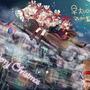 12月のTOP絵 クリスマス♪ / picture by 倉田マツリ