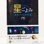 山川出版社さま/装丁、本文デザイン、DTP