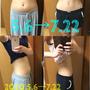 お客様にいただいたダイエット後の写真。上段下段で2枚づつ女性の写真が左右に並ぶ。上段の正面から見た写真は左がダイエット前で右がダイエット後。下段の右向きの2枚の写真も左がダイエット前で右がダイエット後。どちらも右側(ダイエット後)のほうがパッと見ただけでも痩せているのがわかる。