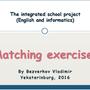 Интегрированный проект по английскому языку и информатике. Безверхов В., 2016.