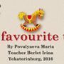 """Творческая работа на английском языке Поваляевой Марии """"My favourite toys"""", 2016"""