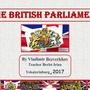 """Информационный проект по английскому языку """"Британский парламент"""", Безверхов В., 2017"""