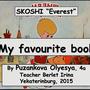 """Творческая работа учащейся 4а класса Пузанковой Олеси """"My favourite book"""", 2015."""