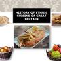 """Исследовательский проект по английскому языку """"Кухня Великобритании"""", Брагина К., 2017"""