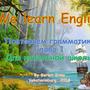 Презентация к уроку повторения грамматики английского языка в начальной школе. Глава 1.