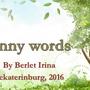 Забавные слова, интерактивная игра для детей младшего возраста, 2016