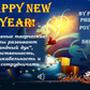 Коллективный творческий проект-поздравление к Новому 2014 году, 3-6 классы.