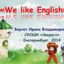 Интерактивная игра на повторение лексики и грамматики начального курса обучения.