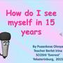 """Творческий проект-фантазия по английскому языку """"In 15 years..."""" ученицы 4а класса Пузанковой Олеси, 2015."""